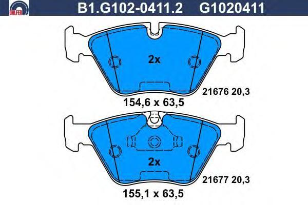 Колодки тормозные дисковые Galfer B1G10204112B1G10204112