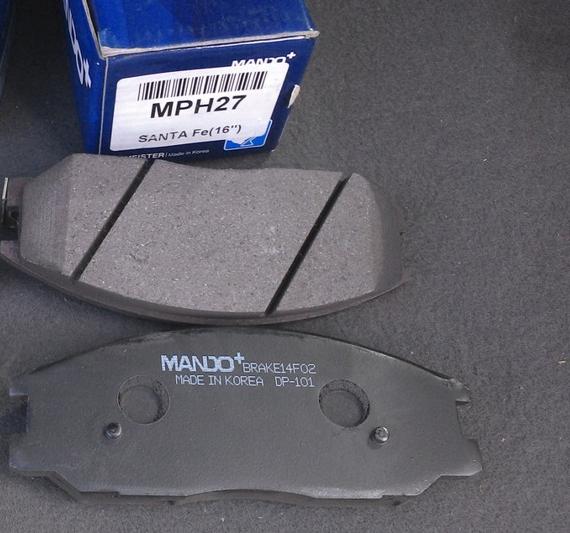 Колодки тормозные Mando MPH27MPH27