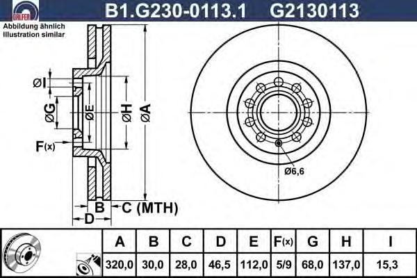 Диск тормозной Galfer B1G23001131B1G23001131