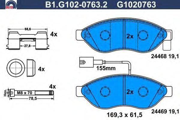Колодки тормозные Galfer B1G10207632B1G10207632