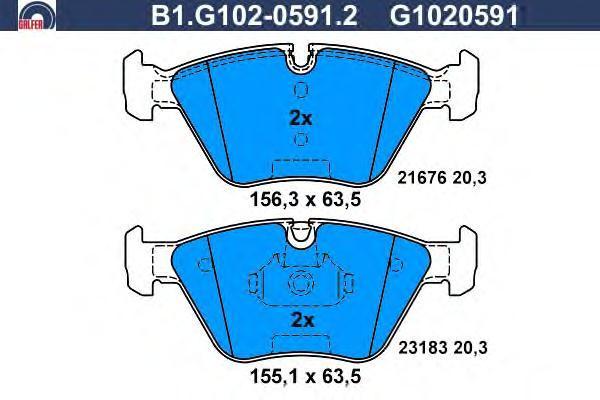 Колодки тормозные дисковые Galfer B1G10205912B1G10205912