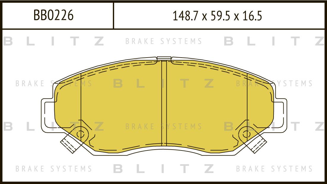 Колодки тормозные дисковые BLITZ автотовары BB0226BB0226