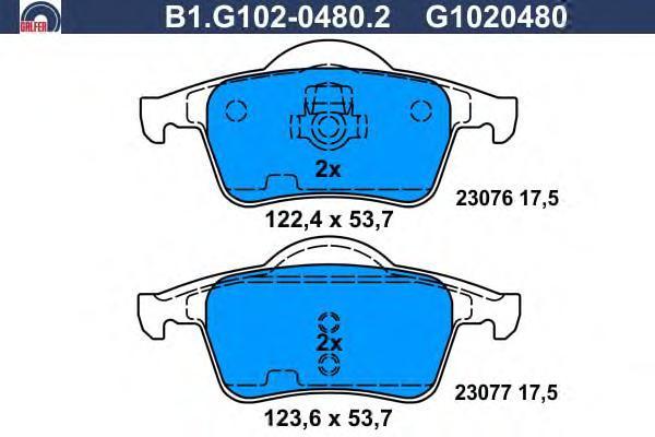 Колодки тормозные дисковые Galfer B1G10204802B1G10204802