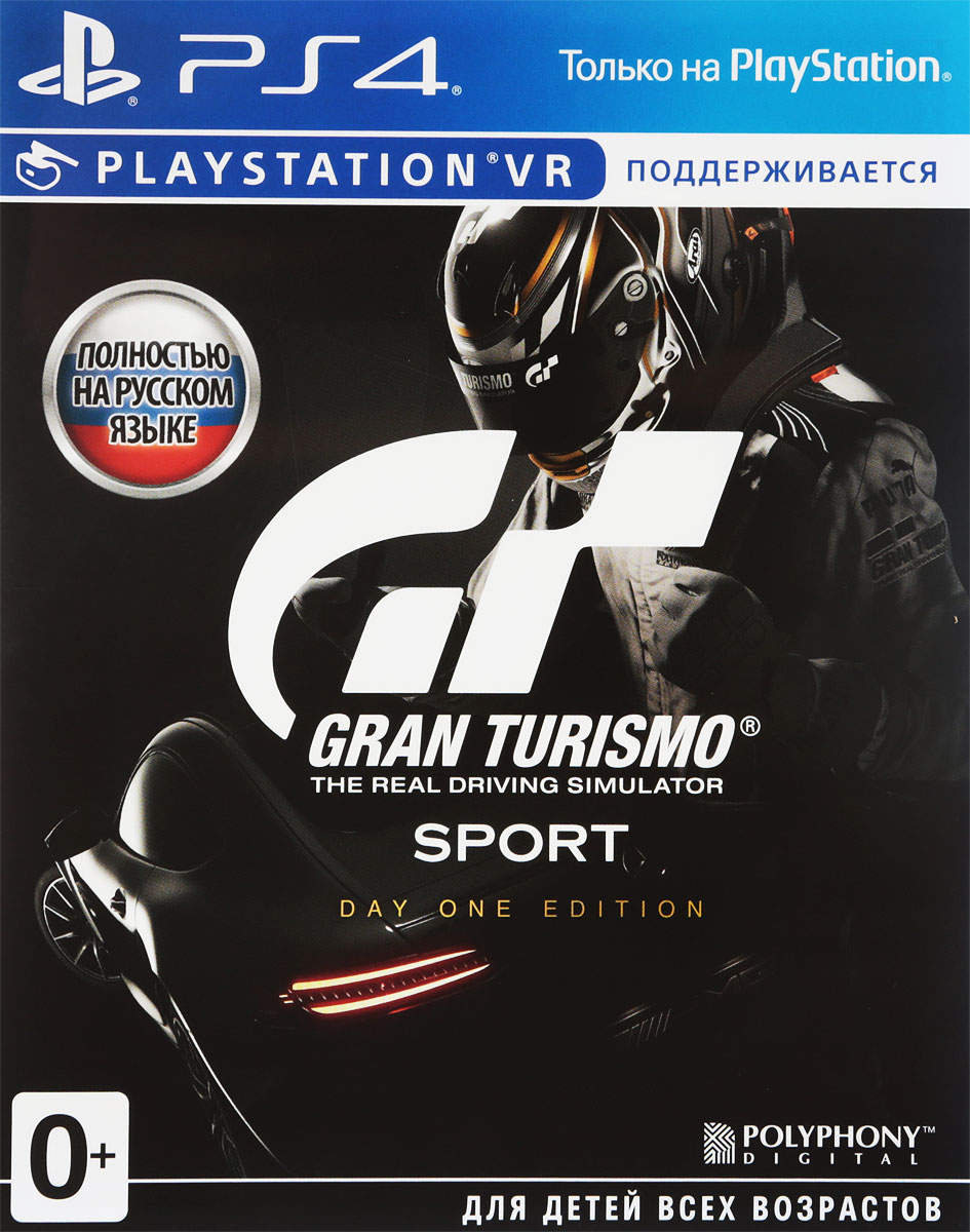 Gran Turismo Sport Day One Edition (поддержка VR) (PS4) игровая консоль sony playstation 4 slim 1tb black gran turismo sport limited edition игра gran turismo sport