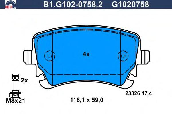 Колодки тормозные дисковые Galfer B1G10207582B1G10207582