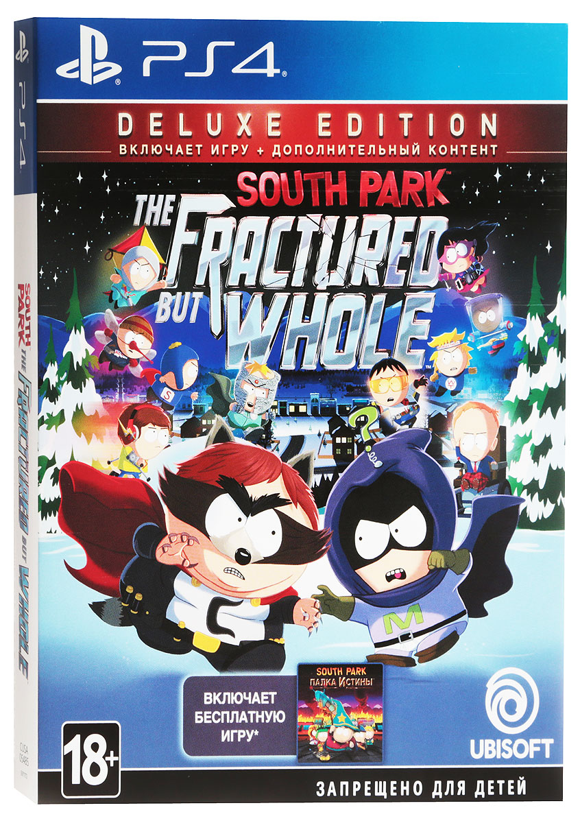 South Park: The Fractured but Whole. Deluxe Edition (PS4), Ubisoft Studio SF