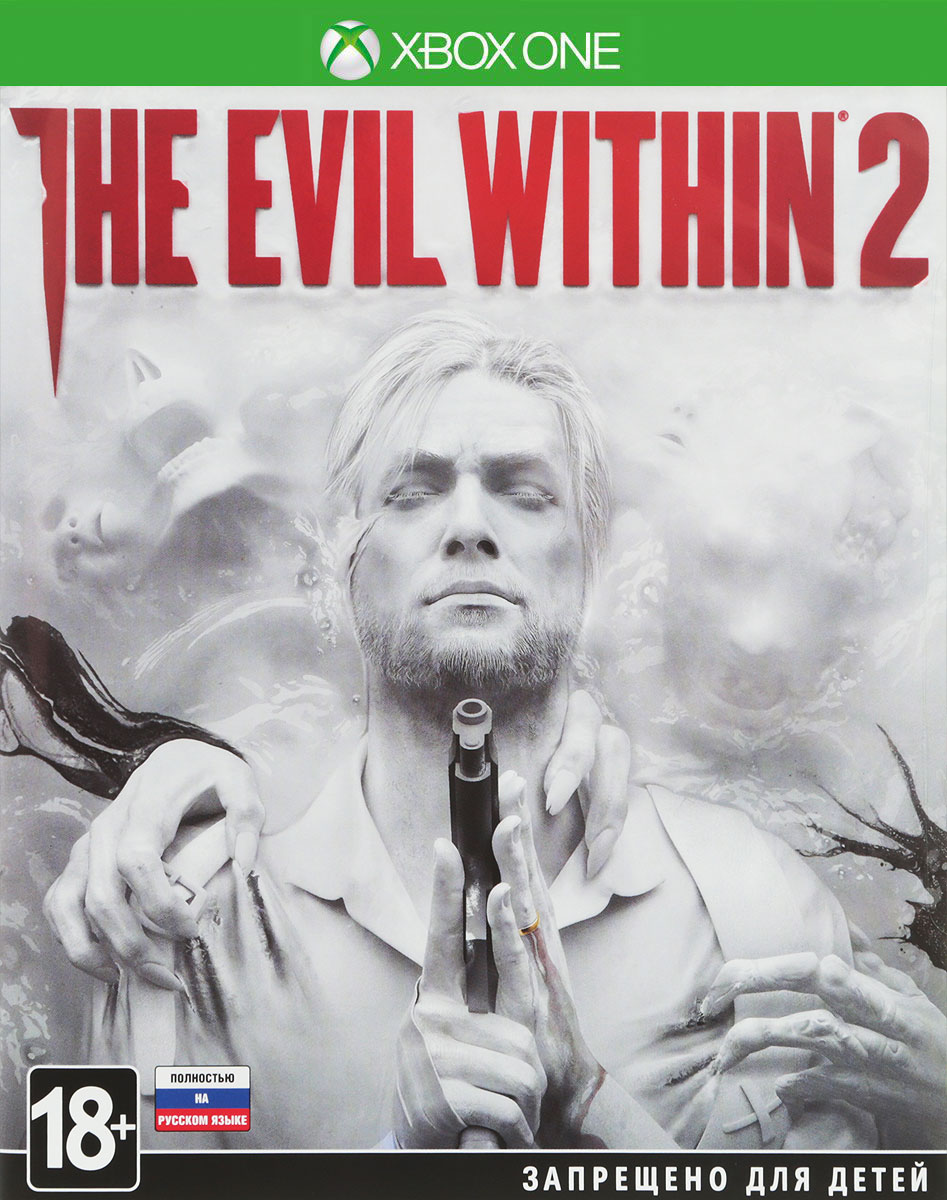 The Evil Within 2 (Xbox One), Tango Gameworks
