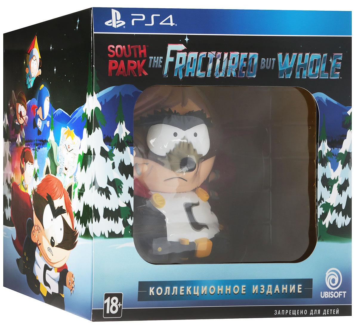 South Park: The Fractured but Whole. Коллекционное издание (PS4)