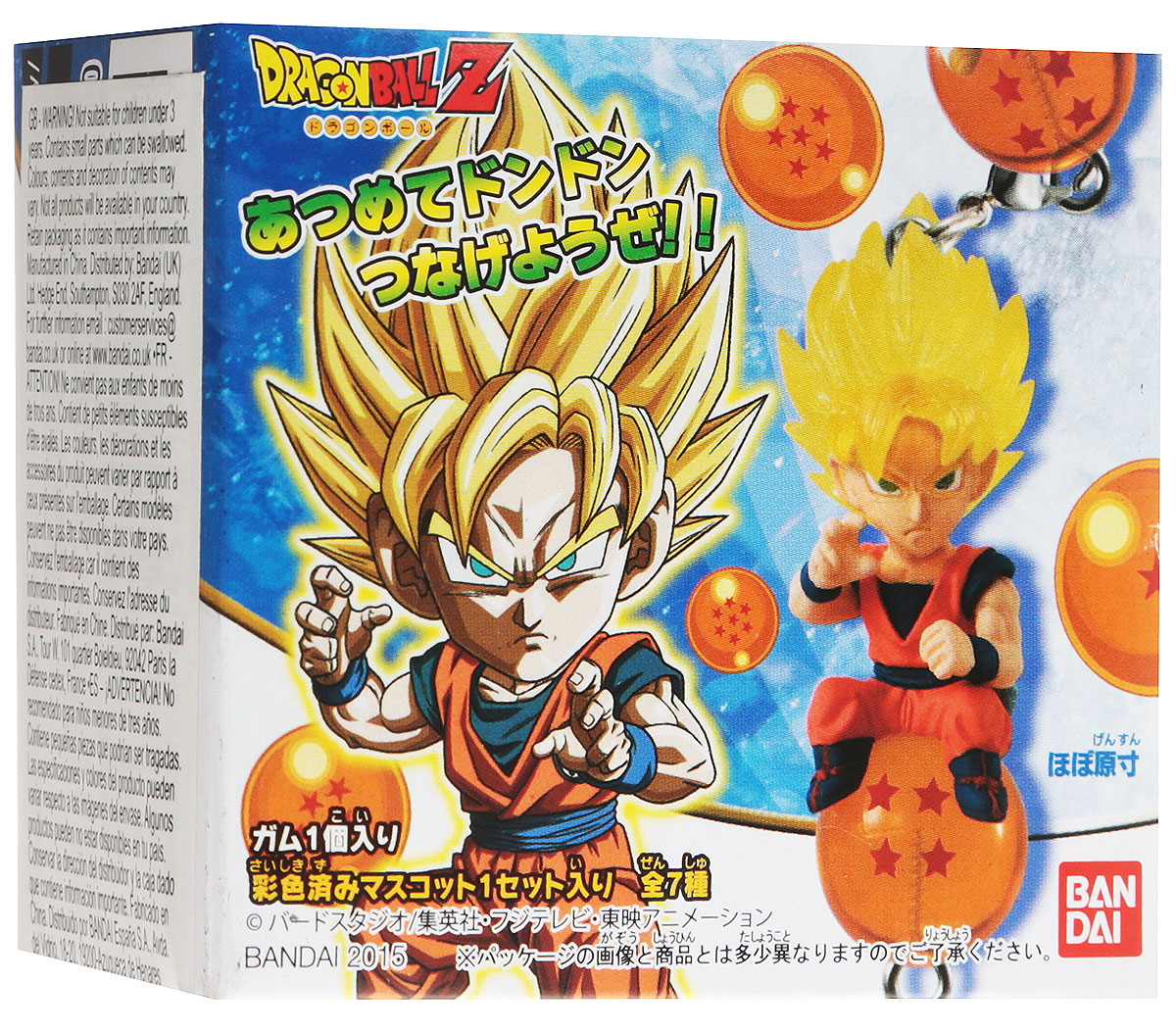 Bandai Фигурка Dragon Ball Strap, 4,5 см (в ассортименте)