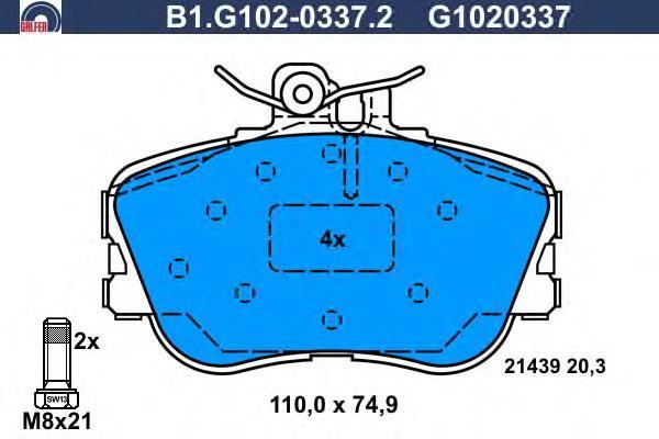 Колодки тормозные дисковые Galfer B1G10203372B1G10203372