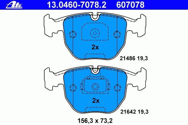 Колодки тормозные дисковые Ate 1304607078213046070782