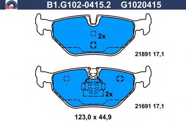 Колодки тормозные дисковые Galfer B1G10204152B1G10204152