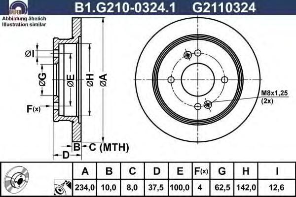 Диск тормозной Galfer B1G21003241 комплект 2 штB1G21003241