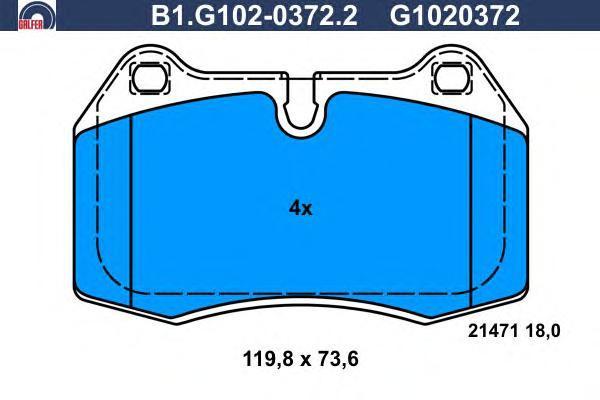 Колодки тормозные дисковые Galfer B1G10203722B1G10203722