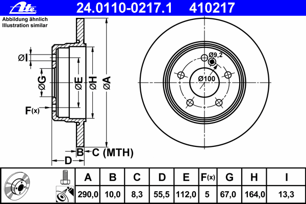 Диск тормозной Ate 24011002171 комплект 2 шт24011002171