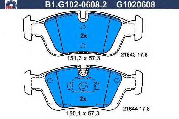 Колодки тормозные дисковые Galfer B1G10206082B1G10206082