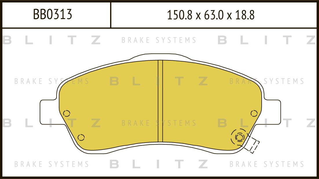 Колодки тормозные дисковые BLITZ автотовары BB0313BB0313
