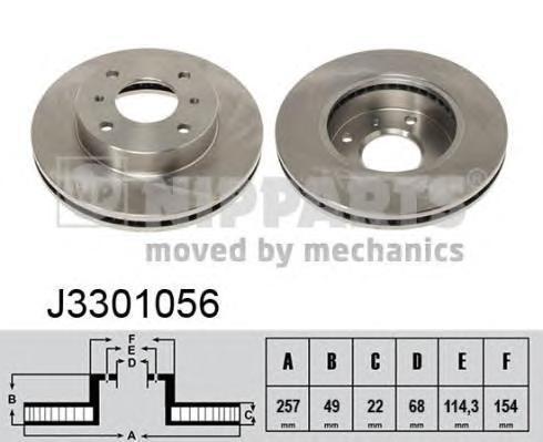 Диск тормозной передний вентилируемый Nipparts J3301056 комплект 2 штJ3301056