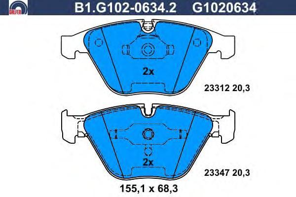 Колодки тормозные дисковые Galfer B1G10206342B1G10206342