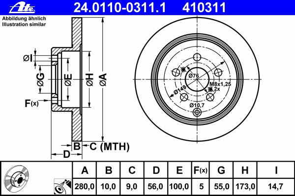 Диск тормозной Ate 24011003111 комплект 2 шт24011003111