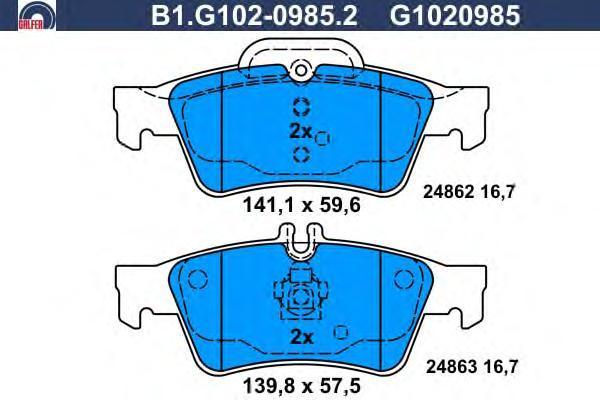 Колодки тормозные Galfer B1G10209852B1G10209852