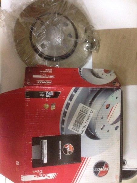 Диск тормозной передний Fenox TB217065 комплект 2 штTB217065