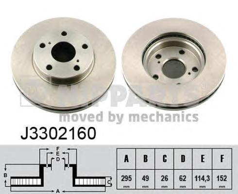 Диск тормозной Nipparts J3302160 комплект 2 штJ3302160