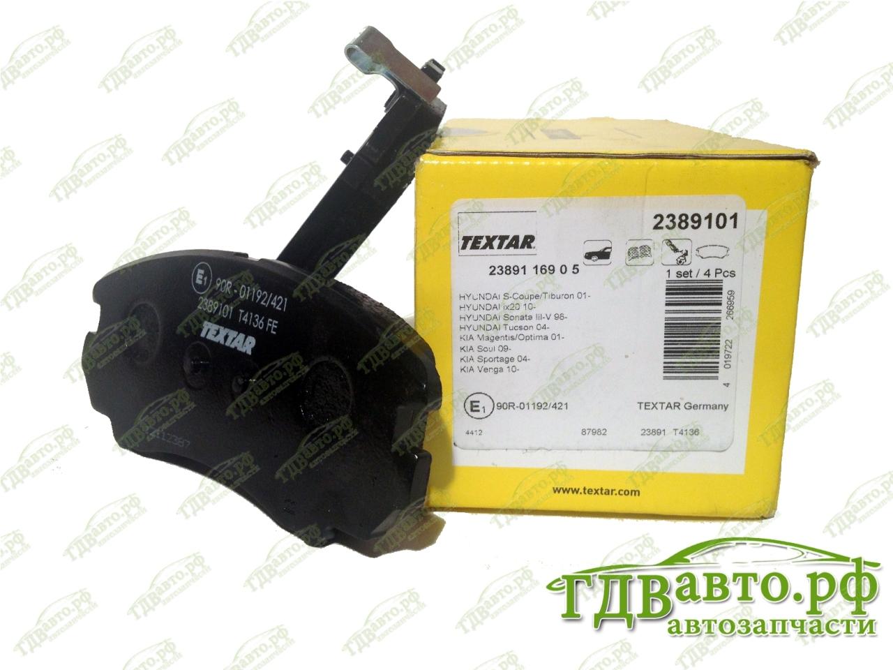 Колодки тормозные дисковые, 4 шт Textar 23891012389101