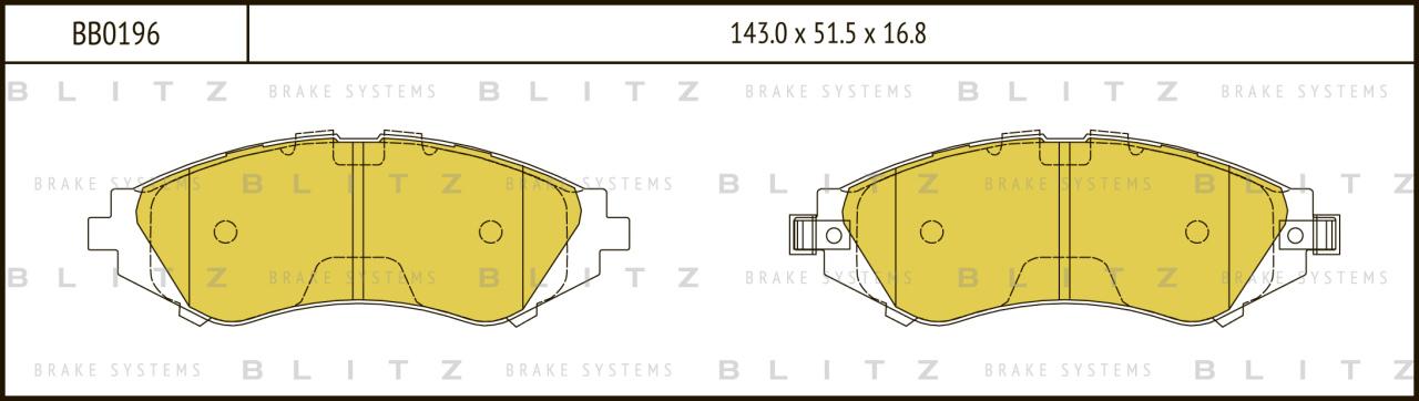 Колодки тормозные дисковые BLITZ автотовары BB0196BB0196