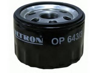 Фильтр масляный Filtron OP643/3OP643/3
