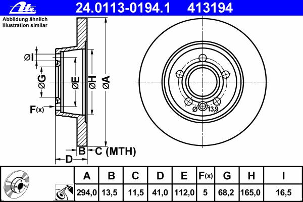 Диск тормозной Ate 24011301941 комплект 2 шт24011301941