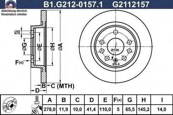 Диск тормозной Galfer B1G21201571 комплект 2 штB1G21201571