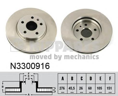Диск тормозной передний Nipparts N3300916 комплект 2 штN3300916