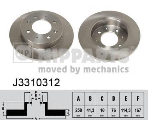 Диск тормозной задний Nipparts J3310312 комплект 2 штJ3310312