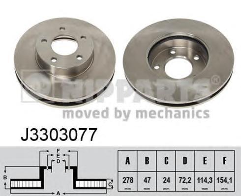 Диск тормозной передний вентилируемый Nipparts J3303077 комплект 2 штJ3303077