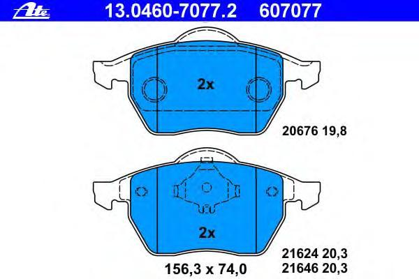 Колодки тормозные дисковые Ate 1304607077213046070772
