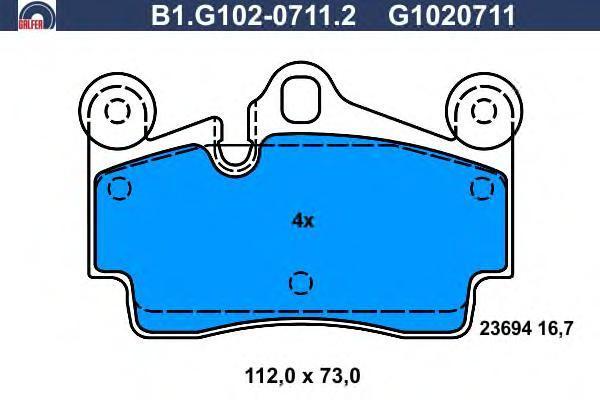 Колодки тормозные дисковые Galfer B1G10207112B1G10207112