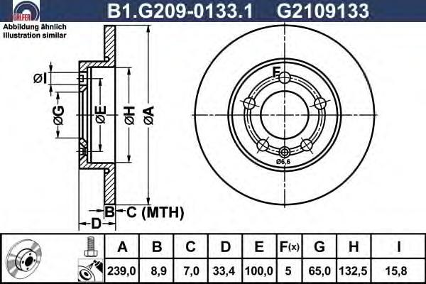 Диск тормозной Galfer B1G20901331 комплект 2 штB1G20901331