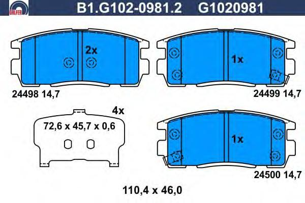 Колодки тормозные Galfer B1G10209812B1G10209812