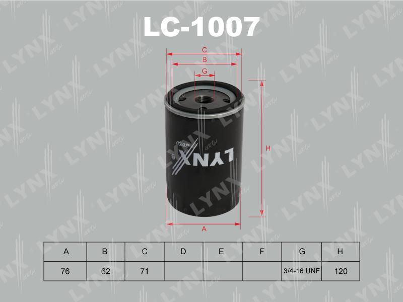 Фильтр масляный Lynx LC1007 фильтр воздушный lynx la113