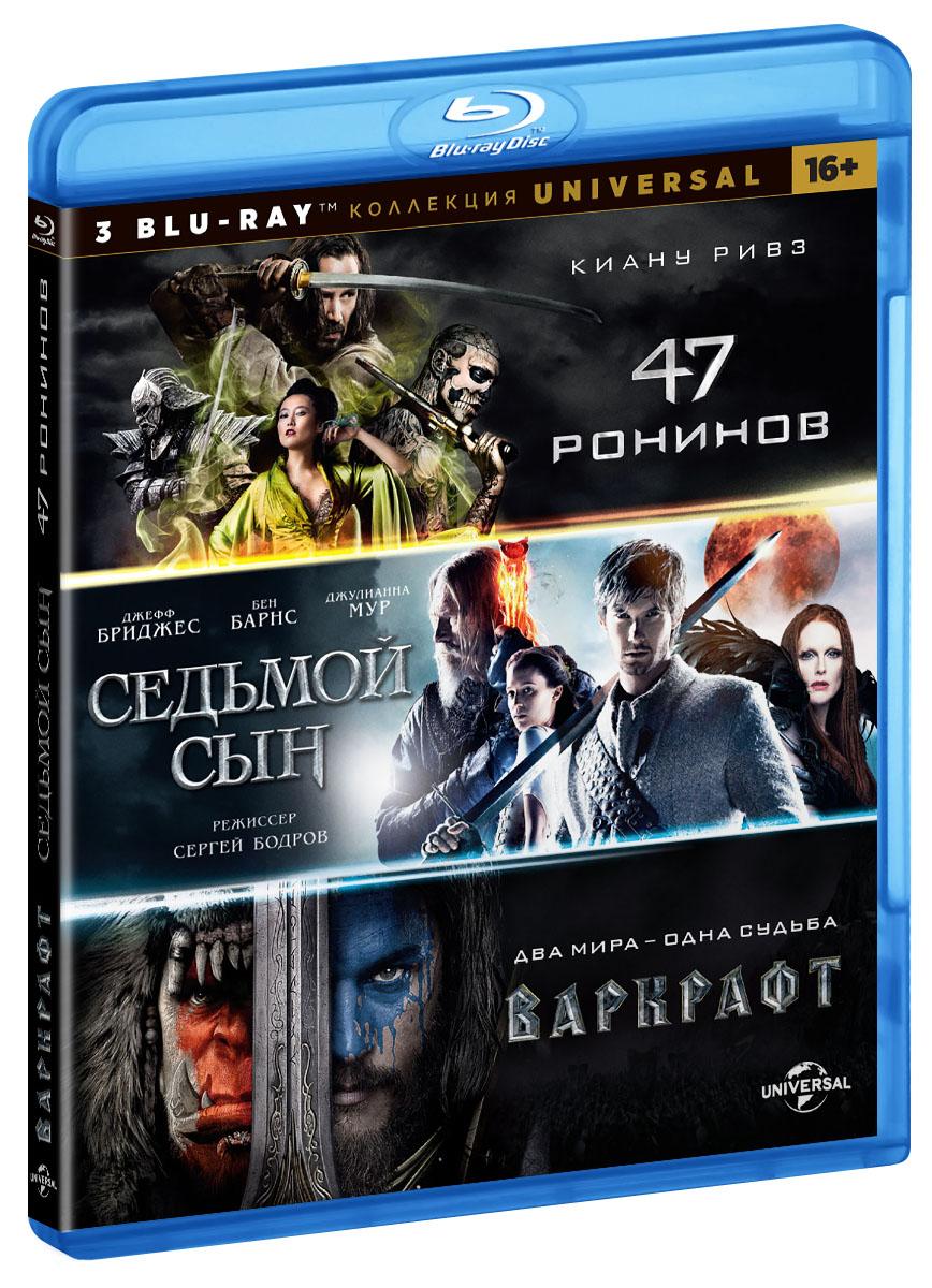 Коллекция фильмов Universal: 47 Ронинов / Седьмой сын /