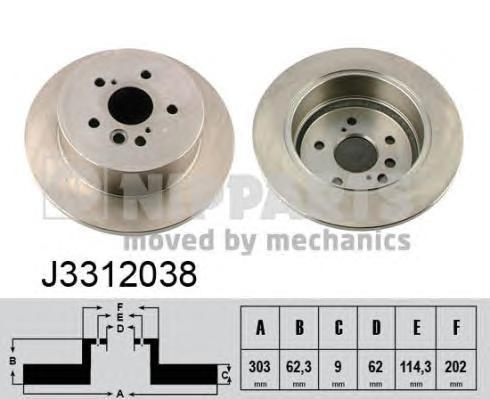 Диск тормозной задний Nipparts J3312038 комплект 2 штJ3312038
