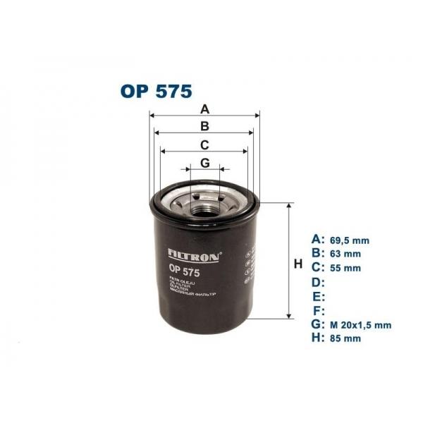 Фильтр масляный Filtron OP575OP575