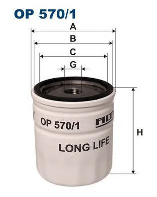 Масляный фильтр Filtron OP5701 салонный фильтр opel astra g h zafira iveco daily iv v vi 06 11 14