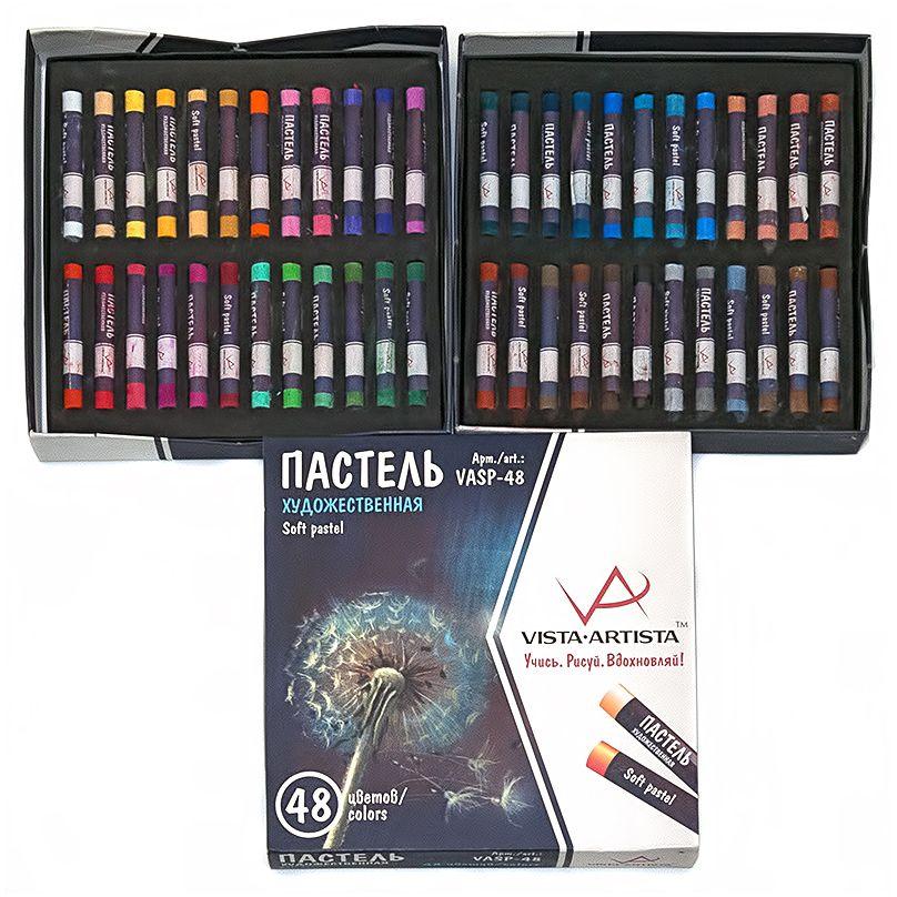 Vista-Artista Набор пастели 48 цветов VASP-48 -  Мелки и пастель