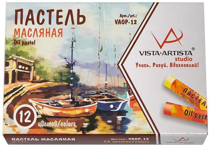 Vista-Artista Набор масляной пастели 12 цветов VAOP-12VAOP-12Пастель масляная VISTA-ARTISTA предназначена для живописи начинающих и профессиональных художников, а так же творческих людей и хоббистов. Насыщенная богатая палитра оттенков, яркость цвета, хорошие покрывные свойства. Подходит для бумаги и картона, дерева, керамики. Не требует дополнительного закрепления рисунка.