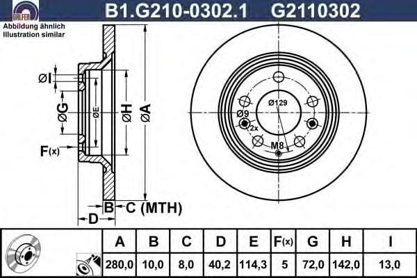 Диск тормозной Galfer B1G21003021B1G21003021