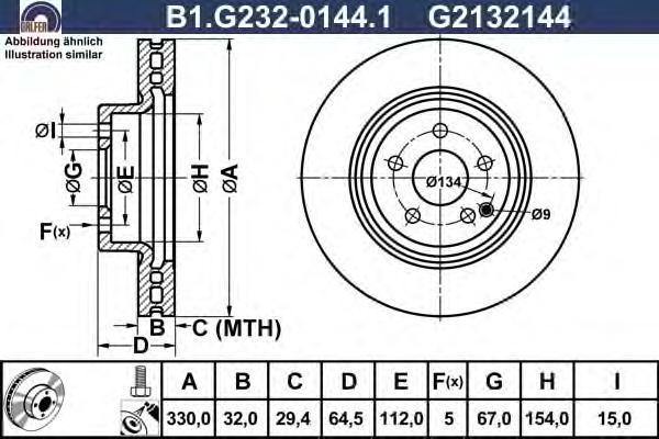 Диск тормозной Galfer B1G23201441B1G23201441