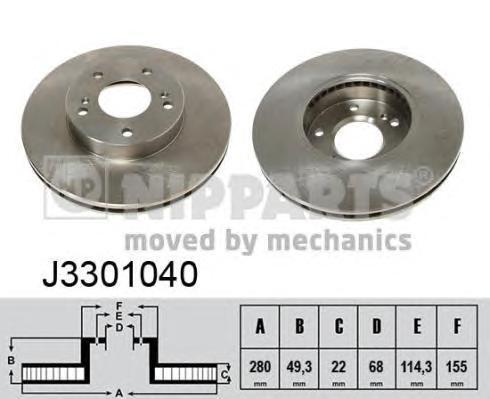 Диск тормозной передний вентилируемый Nipparts J3301040 комплект 2 штJ3301040
