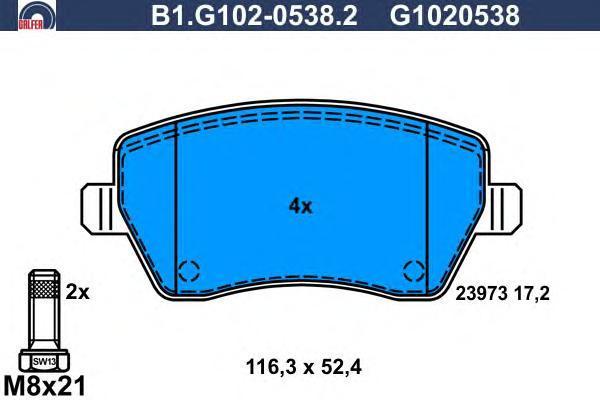 Колодки тормозные Galfer B1G10205382B1G10205382